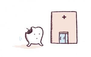 歯がボロボロで恥ずかしくても歯医者へ通院する虫歯
