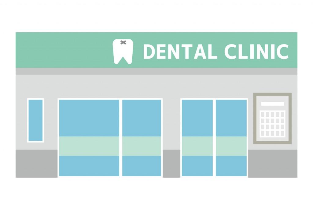 歯科医院イメージ