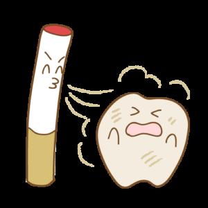 タバコで黄ばんだ歯