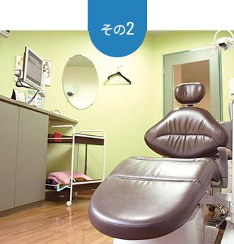 完全個室の治療室