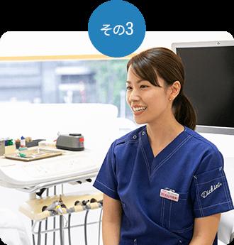 女性の歯科医師が在籍